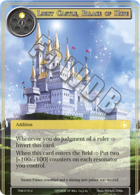 Light Castle, Palace of Hope
