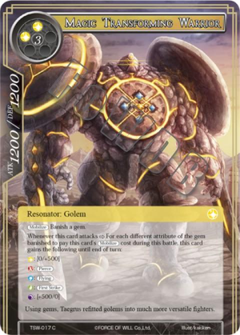 Magic Transforming Warrior