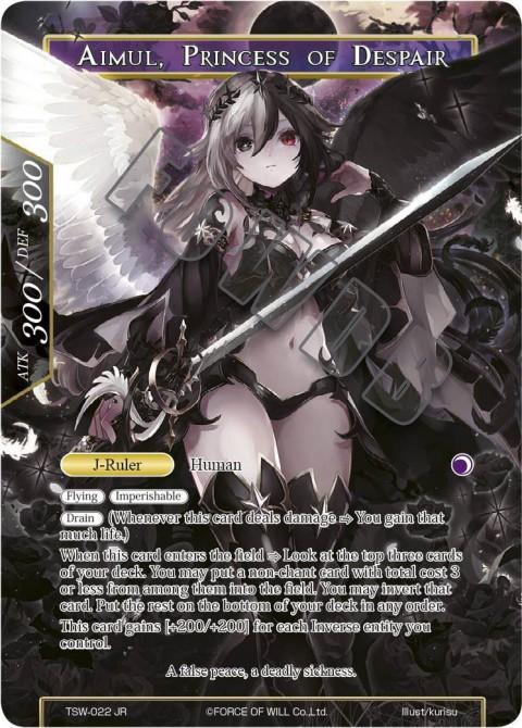 Aimul, Princess of Despair