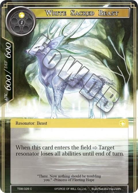 White Sacred Beast