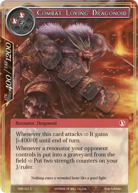 Combat Loving Dragonoid