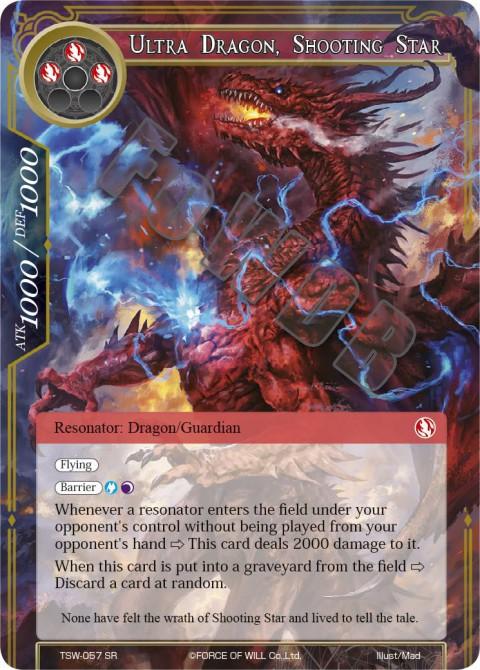 Ultra Dragon, Shooting Star