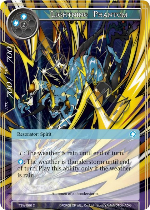 Lightning Phantom