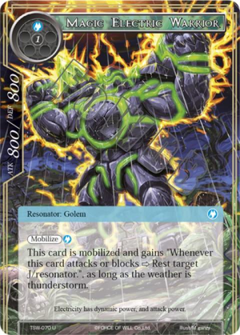 Magic Electric Warrior
