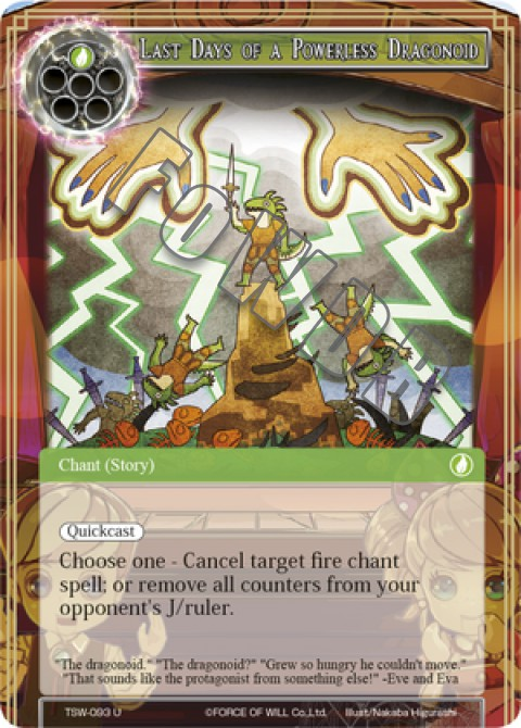 Last Days of a Powerless Dragonoid