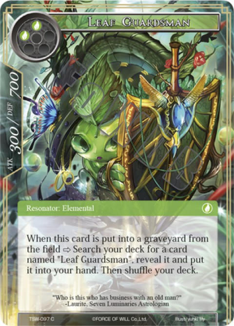 Leaf Guardsman