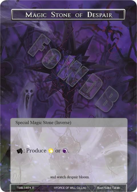 Magic Stone of Despair