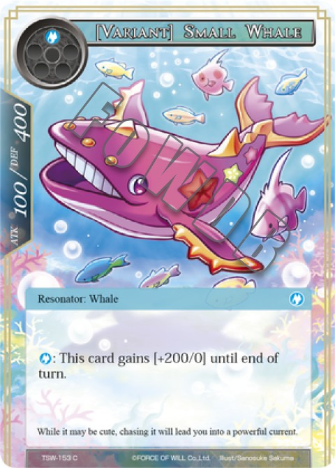 [Variant] Small Whale