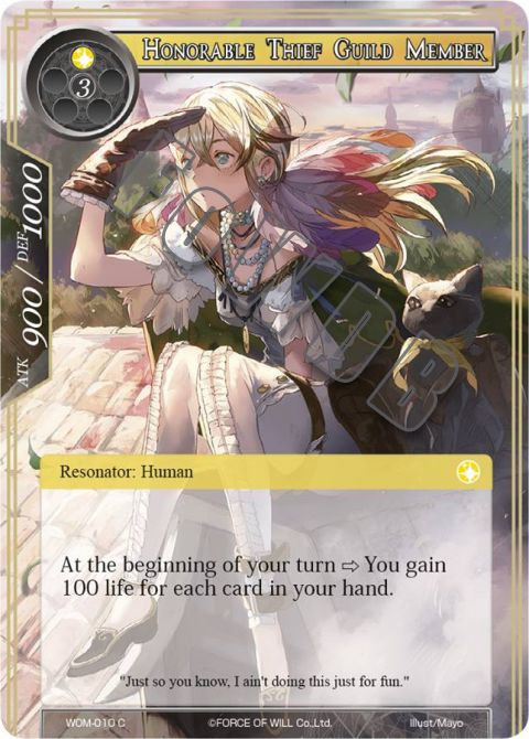 Honorable Thief Guild Member