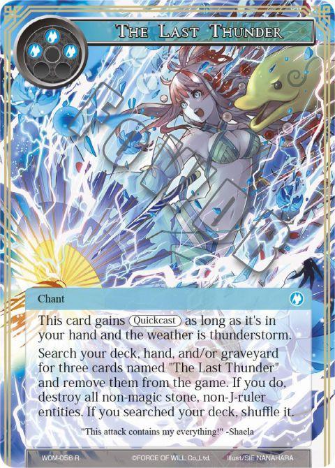 The Last Thunder