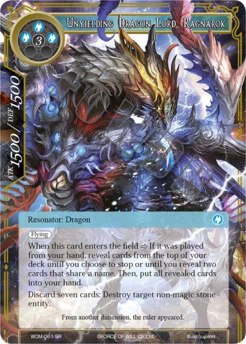 Unyielding Dragon Lord, Ragnarok