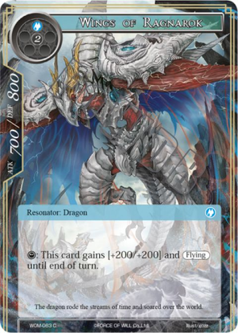 Wings of Ragnarok