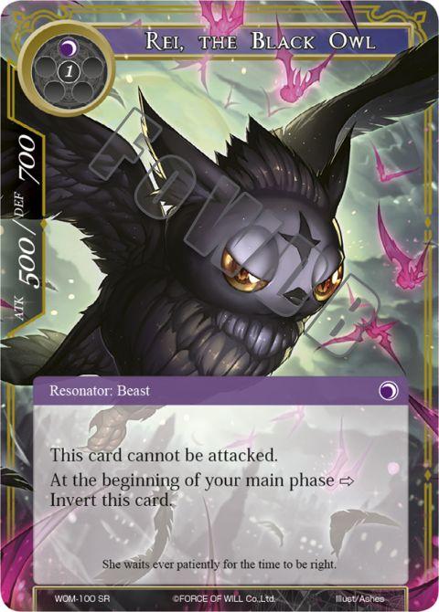 Rei, the Black Owl