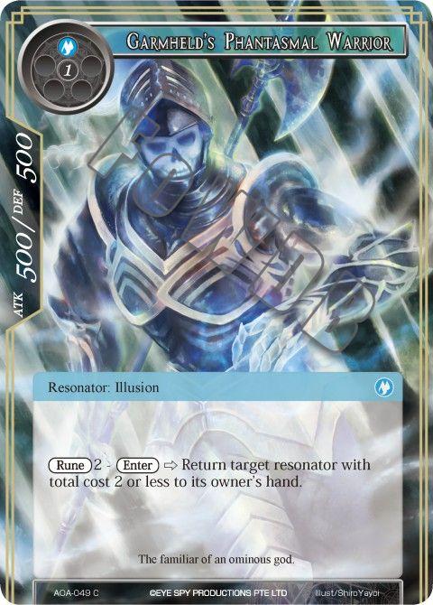 Garmheld's Phantasmal Warrior