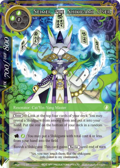 Seimei, the Shikigami User