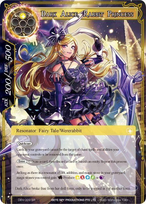 Dark Alice, Rabbit Princess (DBV-009SR) ~ FoWDB ~ Force of Will