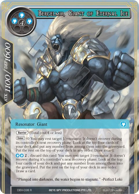Bergelmir, Giant of Eternal Ice
