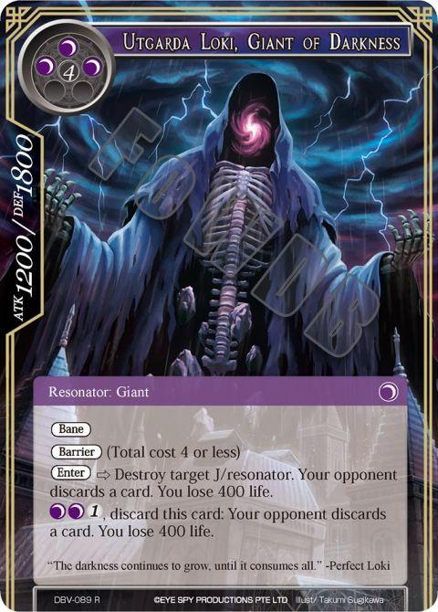Utgarda Loki, Giant of Darkness