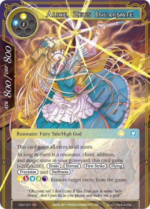 Alice, Zeus Incarnate