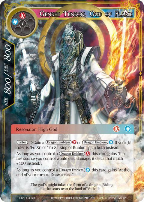 Genshi Tenson, God of Flame