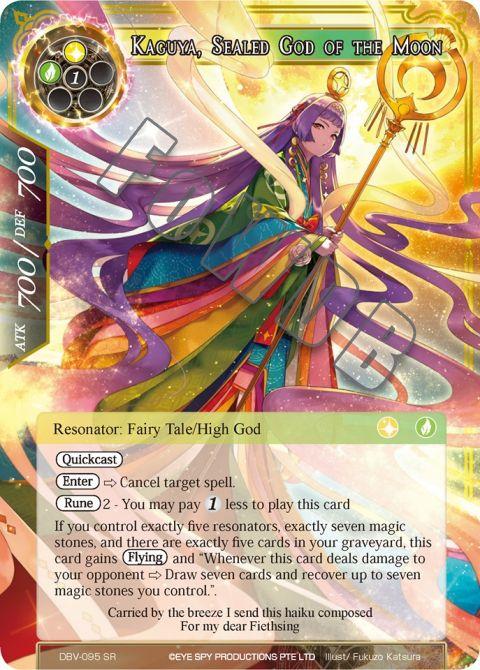 Kaguya, Sealed God of the Moon
