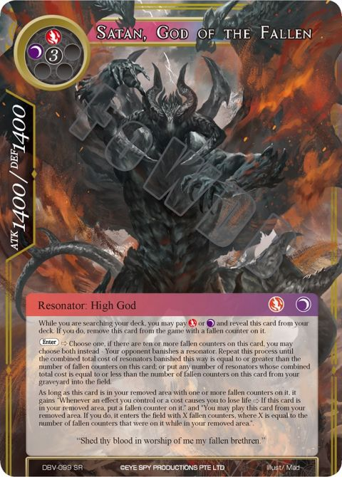 Satan, God of the Fallen