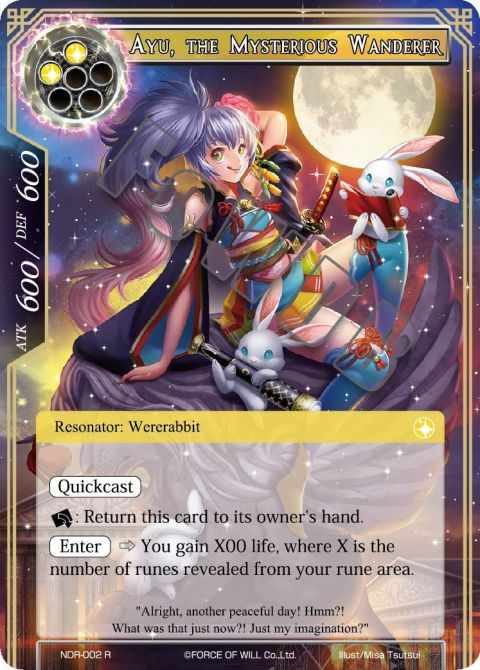 Ayu, the Mysterious Wanderer