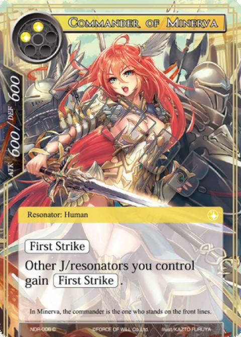 Commander of Minerva