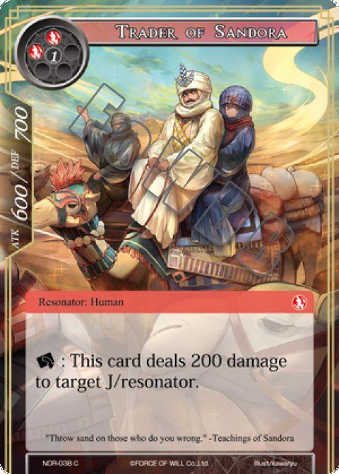 Trader of Sandora