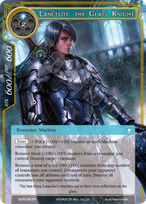 Lancelot, the Glass Knight