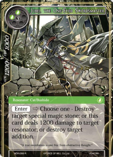 Jubei, the One-Eyed Swordsmaster