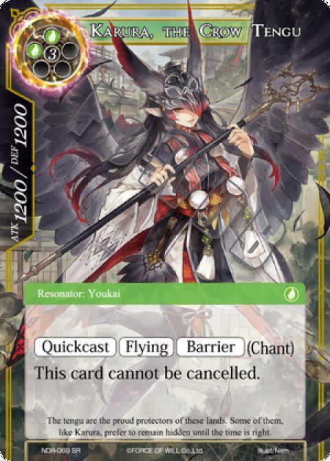Karura, the Crow Tengu