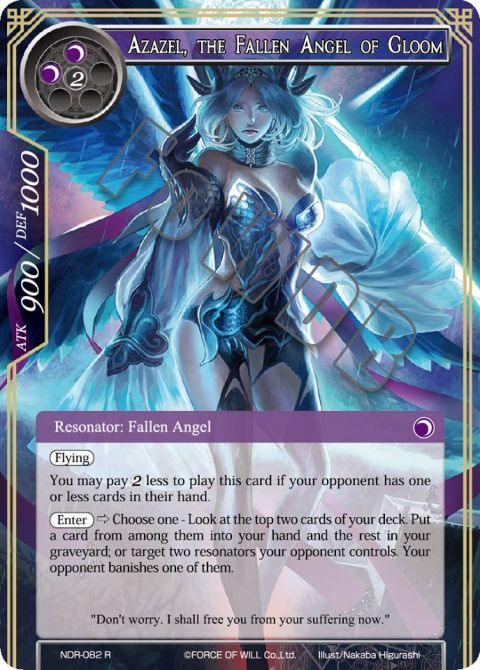 Azazel, the Fallen Angel of Gloom