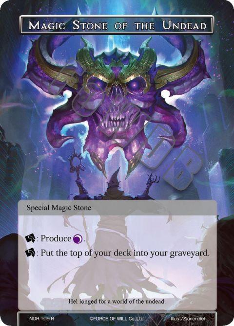 Magic Stone of the Undead
