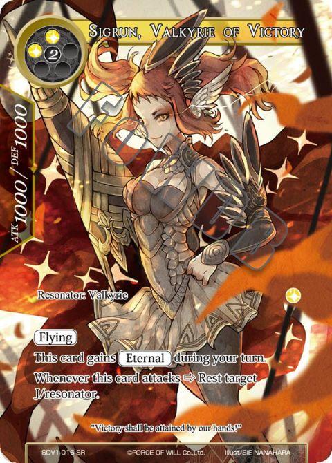 Sigrun, Valkyrie of Victory