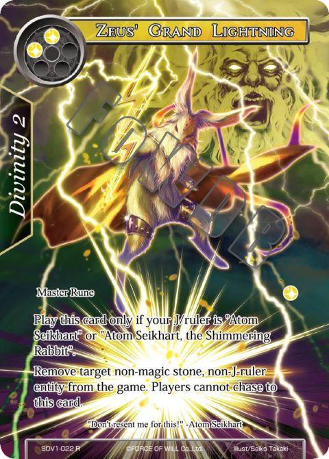 Zeus' Grand Lightning