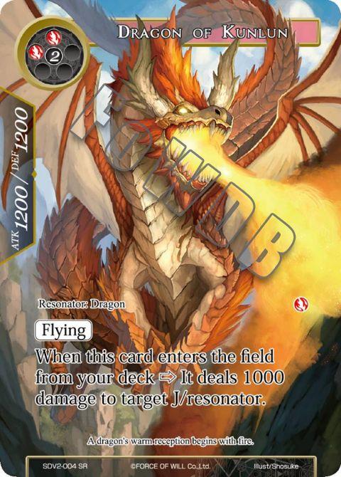 Dragon of Kunlun