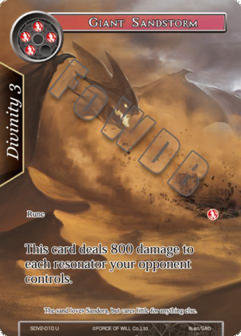 Giant Sandstorm