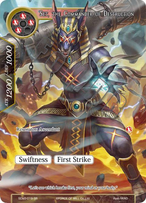 Set, the Commander of Destruction