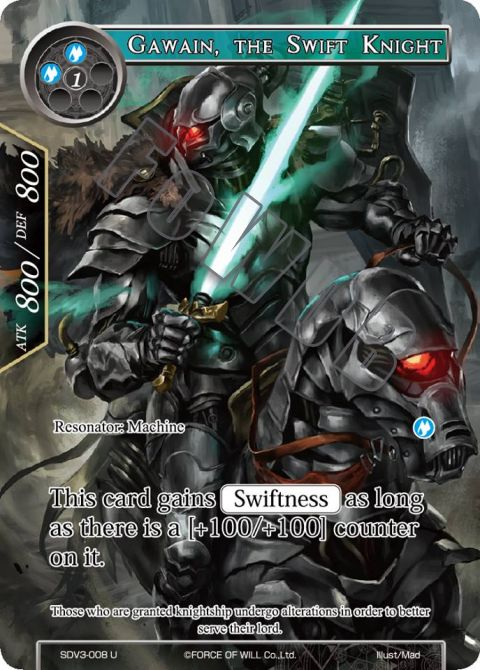 Gawain, the Swift Knight