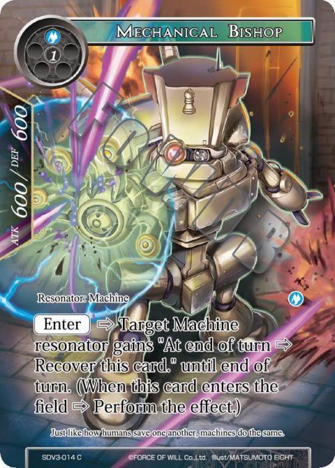 Mechanical Bishop