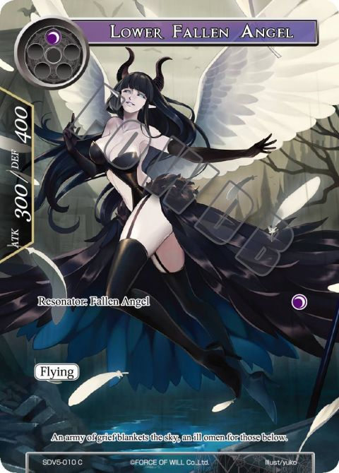 Lower Fallen Angel