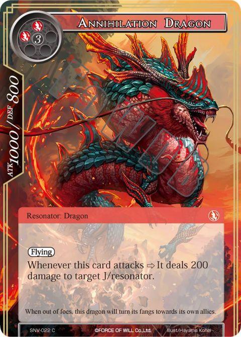 Annihilation Dragon
