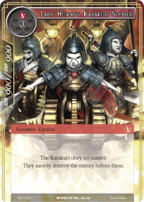 Lady Huang's Karakuri Soldier