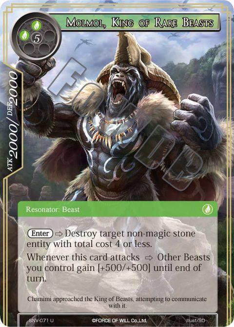 Molmol, King of Rare Beasts