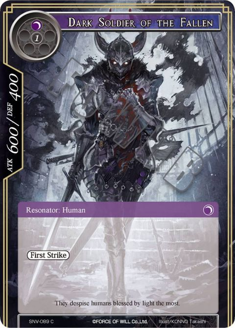 Dark Soldier of the Fallen
