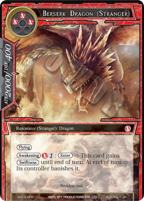 Berserk Dragon (Stranger)