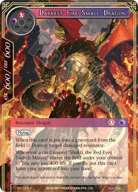 Darkest Fire Small Dragon