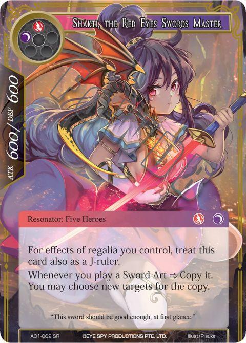 Shakti, the Red Eyes Swords Master