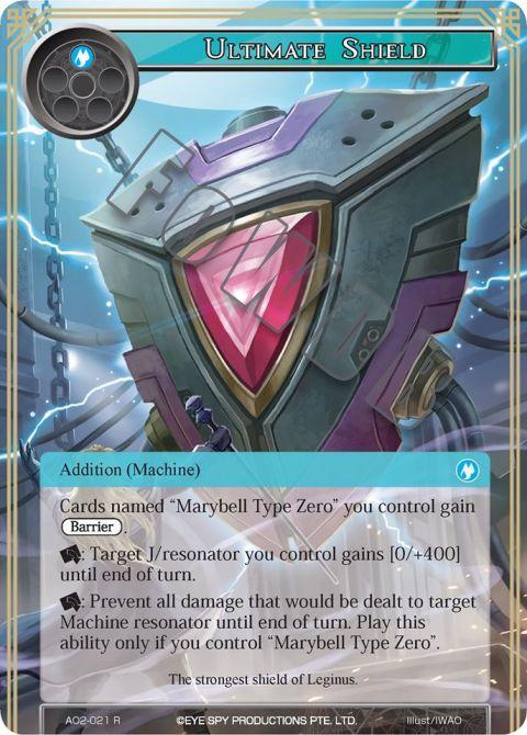 Ultimate Shield